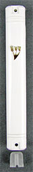 white mezuzah case