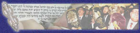 sofer writing tefillin, dancing with Torah scrolls