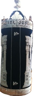 velvet Torah cases, sefer Torah cases, sefer Torah tik