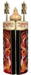 click for velvet Torah cases